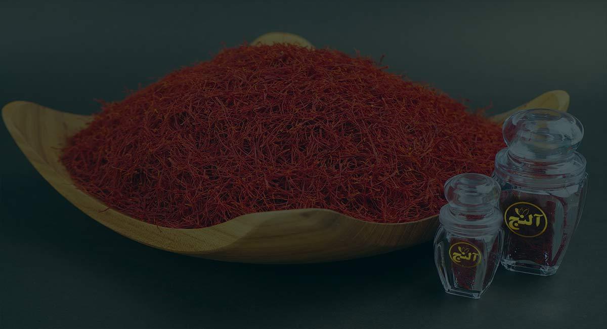 صادرات زعفران قائنات