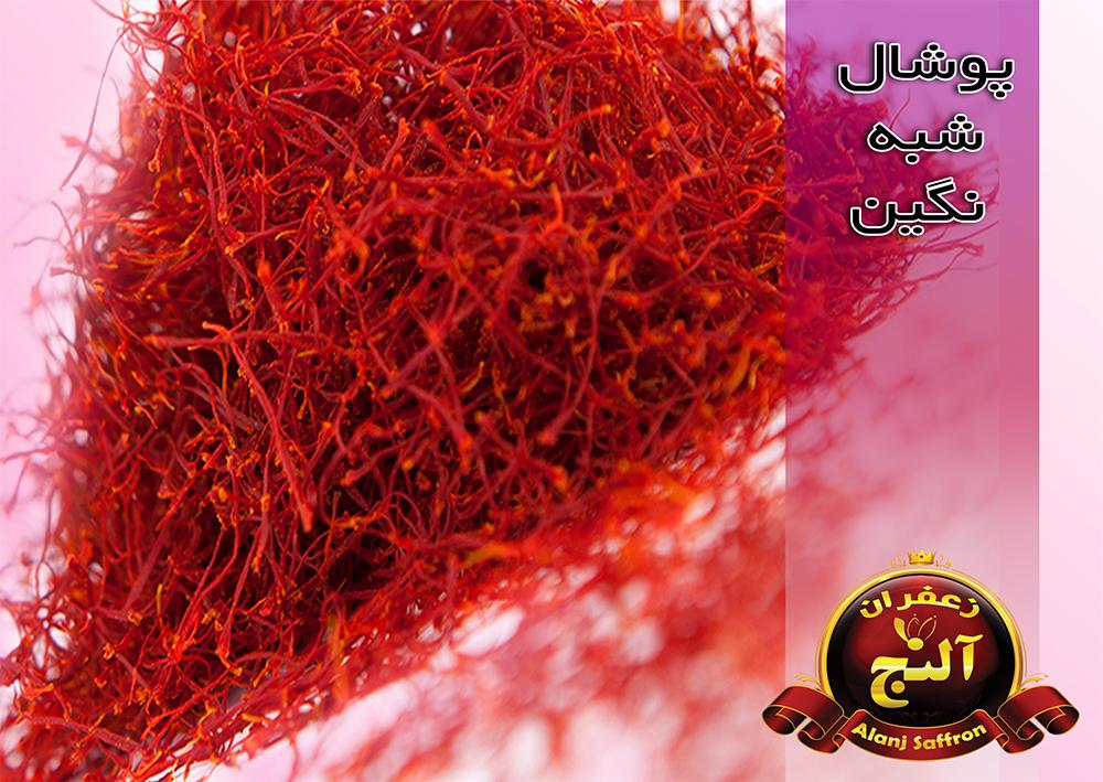 Export Pushal alanj saffron