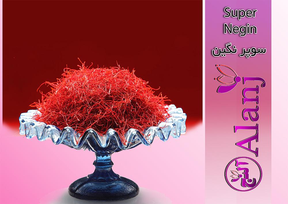 export of saffron (6)